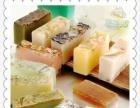香皂DIY优加手作皂生活加盟投资金额 1-5万元