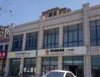 时代华府黄金地段 商业街卖场 243平米