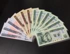 上海钱币收购 钱币价格报价表 钱币回收公司