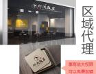 苏州米饭疯狂快餐店加盟选择仟流饭屋比较好欢迎考察