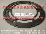 P2-600冲床刹车片,离合器摩擦块-冲床模垫 就找东永源