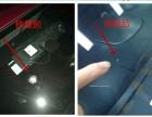 深圳光明新区汽车玻璃修复汽车玻璃上门修复