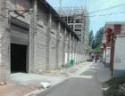滨河东路中段(商贸城向东)原闸东面粉厂 仓库 360平