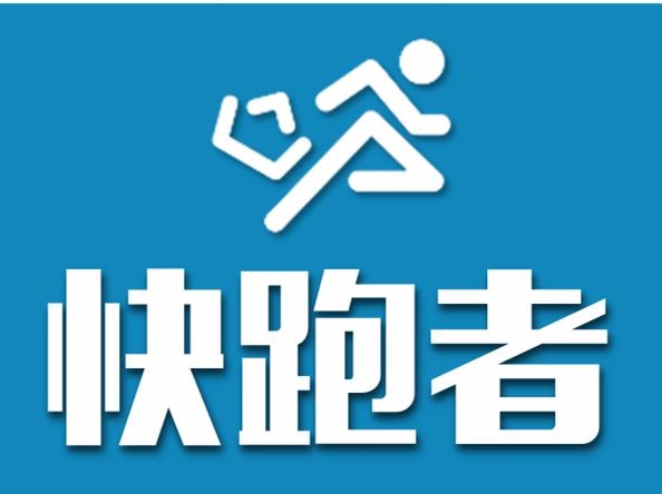 最新快跑者同城配送系统四大特色功能!