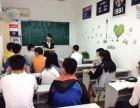 日语成人兴趣班