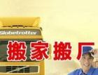 常州到南京搬家公司,电动车行李空调托运 
