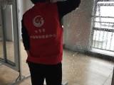 新疆家政培训中心