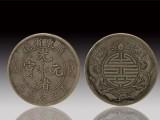 乐山古钱币拍卖哪里可以鉴定古钱币的真假