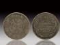 云浮古钱币拍卖哪里可以私下交易古钱币