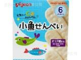 日本进口食品 贝亲婴儿高钙高铁小鱼磨牙米饼饼干