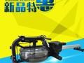 力健宝家用划船器健身器材收放运动减肥智能划桨机水阻划船机