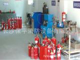 湖南消防器材灭火器维修厂,灭火器维修 换药,消防备案 放心选择