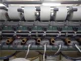 厂家供应大化涤纶纱环锭纺21支