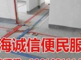 上海专业电路维修安装、电路漏电跳闸、短路维修开关
