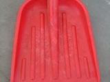 本季度较便宜,较结实,较耐用,质量较好塑料铲,雪铲,铲