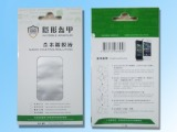 二代防尘防刮手机屏幕纳米镀膜液 自洁清洗液态手机保护膜批发