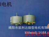 厂家专业供应长寿命RF-直流电动机微型齿轮箱电机