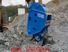 高频破碎锤厂家直销质量更有保障,价格不贵