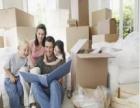 西安私人物品国际搬家到澳洲/加拿大/新加坡/新西兰
