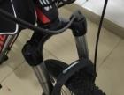 山地车喜德盛逐日800单车自行车