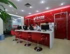上海UI设计培训学校 进名企拿高薪