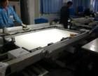 专业装框机设计,厂家生产供应优质装框机