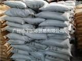 厂家现货直销木材 纤维 纸张等的阻燃剂水溶性聚磷酸铵