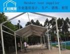 二手10米帐篷,二手15米篷房,8米篷房,尖顶篷房