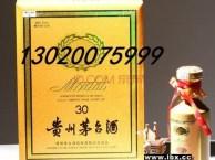 辽宁回收30年茅台老酒 吉林市回收白酒剑南春多少钱一瓶