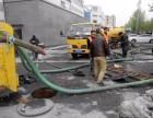 宝坻周良庄清理化粪池高压车疏通污水淤泥排水管道