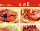 五道川嘉州百味鸡-加盟