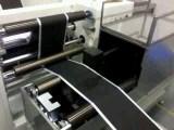 凤鸣亮专利产品石墨烯电池极片高精度激光在线测厚仪