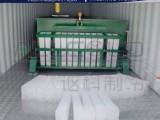 讴科供应各种型号制冰机厂家直销
