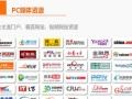 桂林芒果TV乐视优酷广告推广开户