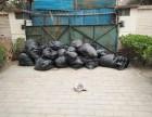 丰台垃圾清运公司 清理小区生活垃圾 收集垃圾