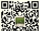 徐州奥体中心健威达灯光球场