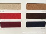 仿皮绒 装帧布 装帧材料 裱糊材料 皮绒布