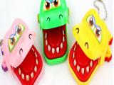 会咬手指的大嘴小鳄鱼 儿童玩具整蛊玩具整人玩具小礼物