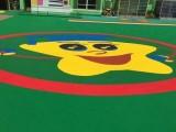 江北丙烯酸网球场江北EPDM幼儿园塑胶跑道