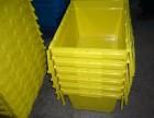 太仓塑料周转箱规格 ,太仓塑料周转箱厂家