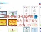温州吊篮出租租赁销售安装厂家直销电动吊篮高空吊篮