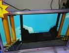 17-60LED液晶电视机 260元起