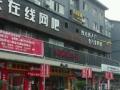 水阁 南城广场 商业街卖场 75平米