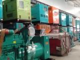 供应原装进口二手静音箱柴油发电机组