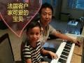 钢琴调律调音 国家高级技师调音维修保养