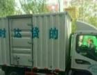 货运司机加盟