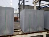 陜西閻良加氣塊廠家西安海祿建材加氣塊ALC板銷售