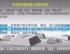 重庆地区代做招投标书专业公司