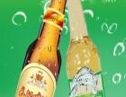 长征啤酒 长征啤酒诚邀加盟