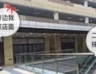 吾悦金街第吾大道 商业街卖场 70平米